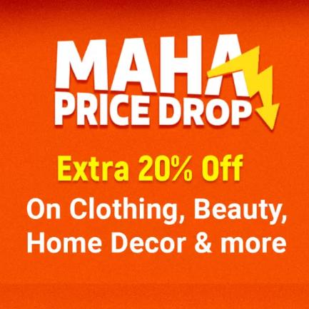 maha price drop