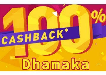 Photo of 100% Cashback on Recharge & Bill Payments With Amazon Pay Balance