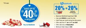 Save Up To 40% On All Medicines - Medplus Mart Mobikwik Offer