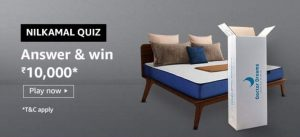 Amazon Nilkamal Quiz Answers - Play & Win ₹10,000 Pay Balance