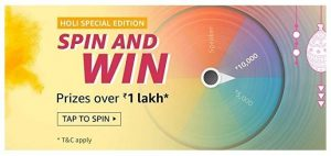 Amazon Holi Special Spin And Win Quiz Answers - Play & Win Rs. 1 Lakh