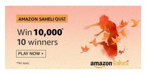Amazon Saheli Quiz Answers – Play & Win Rs.10,000 Pay Balance