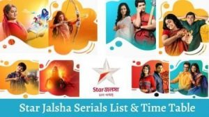Star Jalsha Serials List 2020: Serial Timings & Live Schedule Today