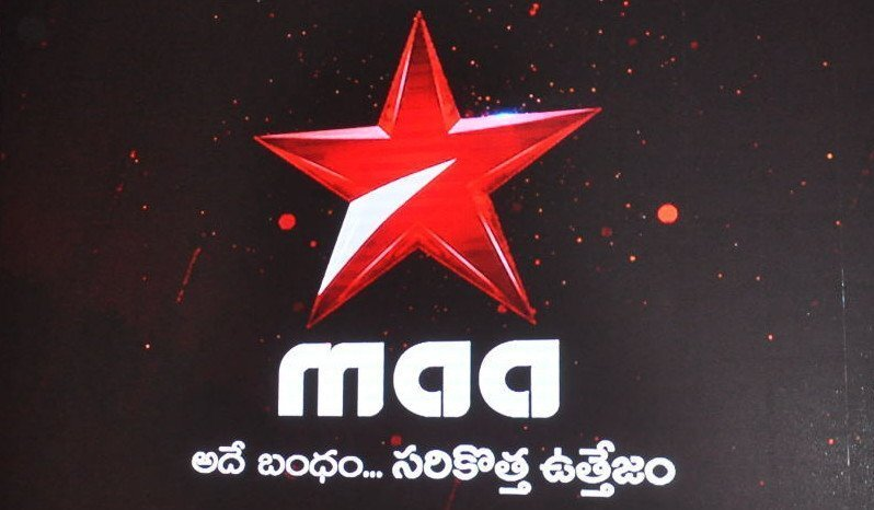 Star Maa TV Schedule, Serials Timing & Serial List For Today