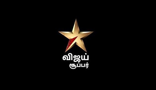 Star Vijay Super TV Schedule & Movie List For Today