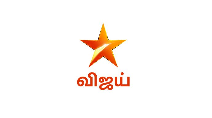 Star Vijay TV Schedule, Serials & Program List For Today