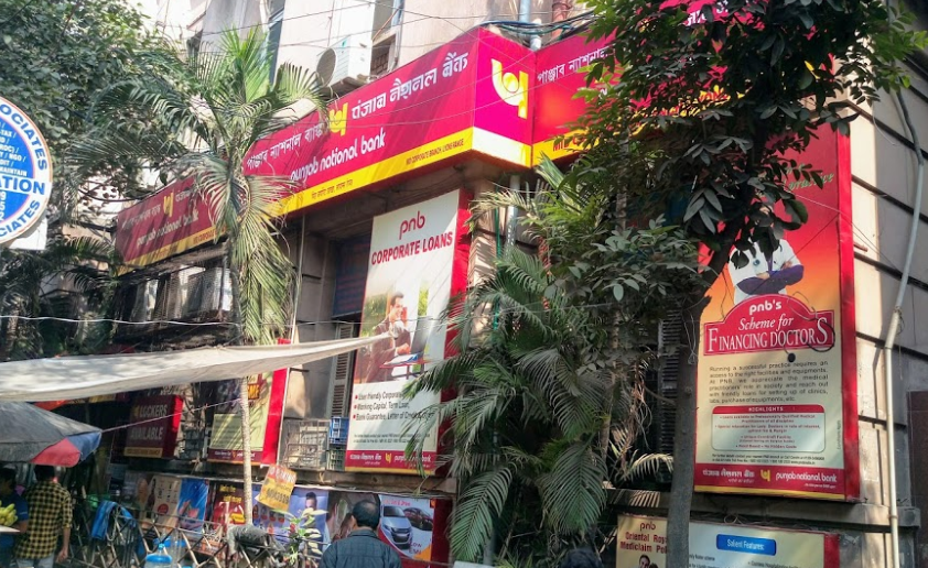 Punjab National Bank (Top Public Sector Largest Bank in India)